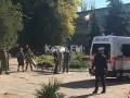 Взрыв в керченском колледже: В РФ заявили о погибших и госпитализированных
