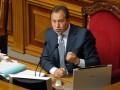 Верховная Рада отложила рассмотрение вопроса об отставке Томенко