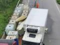 В Харьковской области произошла утечка кислоты в результате ДТП