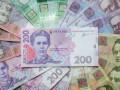 Госбюджет недополучил 9,2 млрд грн - Счетная палата