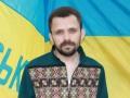На Донбассе умер избитый волонтер