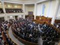 Не допечатали: Депутаты приняли повестку дня и вслух зачитывают состав фракций