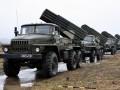 В Украину из России переправили 14 установок Град - погранслужба