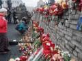 В Киеве создадут парк памяти Небесной Сотни