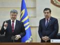 У Порошенко отреагировали на заявление Саакашвили об отставке