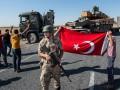 Турция продолжит операцию в Сирии