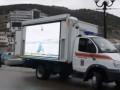 Москва прислала в обесточенный Крым большие телевизоры