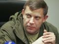 Захарченко переезжает в имение Ахметова в оккупированном Донецке - СМИ