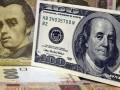 Курс валют на 6 марта: доллар подешевел