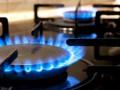 Газовые переговоры Украина-РФ-ЕС завершились: кто что предлагает?