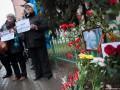 У посольства Украины в Москве проводят акцию в память Бузины