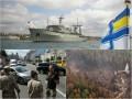 Итоги выходных: Крушение Ил-76, арест Лыхолита и День ВМС Украины