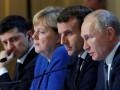 Путин о переговорах по Донбассу: Есть потепление