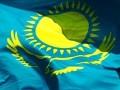 Казахстан переходит в режим экономии из-за нефти и ситуации в Украине