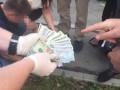 СБУ задержала на взятке чиновников Госинспекции Киевщины