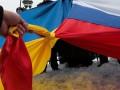 В Следкоме РФ считают, что в Украине лютует страшная эпидемия ненависти