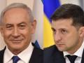 Зеленский запросил гуманитарную помощь у Израиля