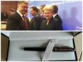 Позитив дня: Ассоциация с ЕС, символическая ручка и патриотические гербы