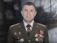 Дело МН17: журналисты нашли место жительства Хмурого в РФ