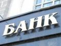 Global Finance назвал лучший банк в Украине