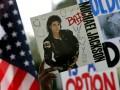 Куртку Майкла Джексона продали на аукционе за 298 тыс долларов