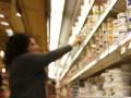 Молочный гигант уволит каждого десятого сотрудника