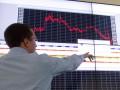 Объем торгов на Московской бирже упал до десятилетнего минимума