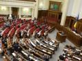 Верховная Рада отменила бланки строгой отчетности