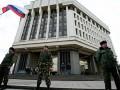 КС признал неконституционной Декларацию о независимости Крыма и Севастополя