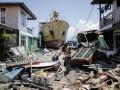 Среди пострадавших от цунами в Индонезии украинцев нет