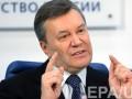 """""""Его ждет вся страна"""": У Авакова рассказали, что ждет Януковича в Украине"""