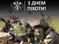 Сегодня в Украине впервые отмечается день пехоты