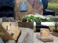В Торецке разрушили памятный знак освободителям города