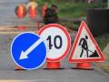 Под Житомиром на две недели закрыли трассу на Черновцы