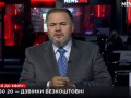 Нацсовет проверит NewsOne из-за высказываний о