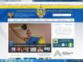 Во Львовской ОГА сообщили, кто взломал их сайт