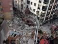 В Стамбуле рухнул многоэтажный дом