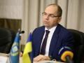 Въезд в Украину ужесточен: Кабмин ввел обязательный тест на COVID