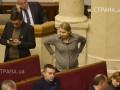 """""""Слуга народа"""" Красносельская родила первенца"""