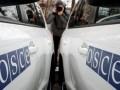На Донбассе боевики обстреляли собственную больницу - ОБСЕ