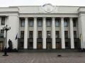 Рада пополнилась девятью депутатами вместо ушедших в новый Кабмин