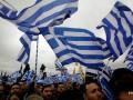 Главу МИД Греции обвинили в госизмене