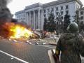 В Одессе будут судить еще одного фигуранта дела 2 мая