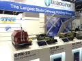 Укроборонпром показал новые разработки на международной выставке