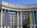 МИД проверяет информацию об украинцах на борту затонувшего в РФ траулера