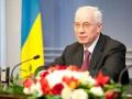 Нацрада оштрафовала телеканал НАШ из-за интервью с Азаровым