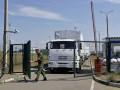 Итоги 13 сентября: Гуманитарный конвой из России и