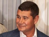Онищенко заявил о записи с