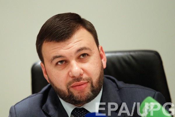 Лидер сепаратистов Денис Пушилин
