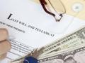 Налоги на получение наследства: Сколько придется заплатить – ГФС